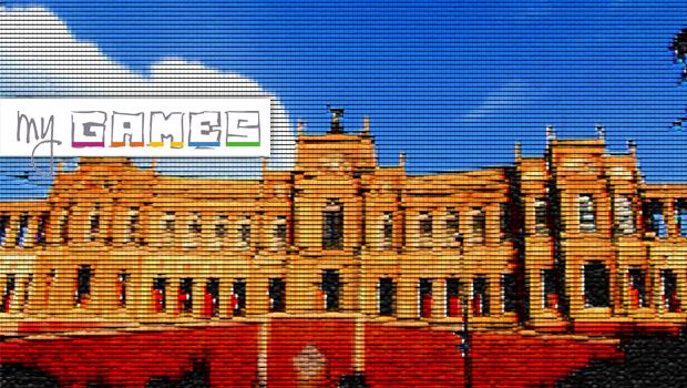 Videodokumentation zur MyGames-Jugendtagung im Bayerischen Landtag